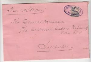 NETHERLANDS INDIES, c1925 cover, 30c. canc. S.S. STAGEN, MAATSCHIPPIJ to NSW