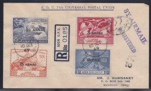 Aden - Quaiti State # 16-19, UPU 75th Anniversary, Registered First Day Cover