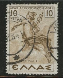 GREECE Scott C26 used 1935 Airmail stamp CV$5