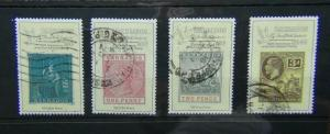 Barbados 1990 150th Anniversary of Penny Black and Stamp World London set Used