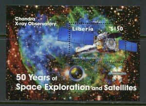 LIBERIA CHANDRA X-RAY OBSERVATORY 50 YEARS OF SPACE EXPLORATION  S/SHEET MINT NH