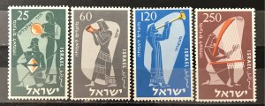 Israel 1955 #100-3, MNH, CV $1