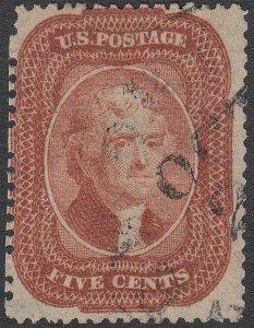 U.S. 27 Used FVF (13020)