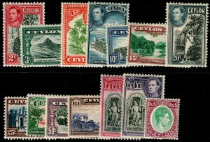 CEYLON SG386-397, COMPLETE SET, M MINT. Cat £115.