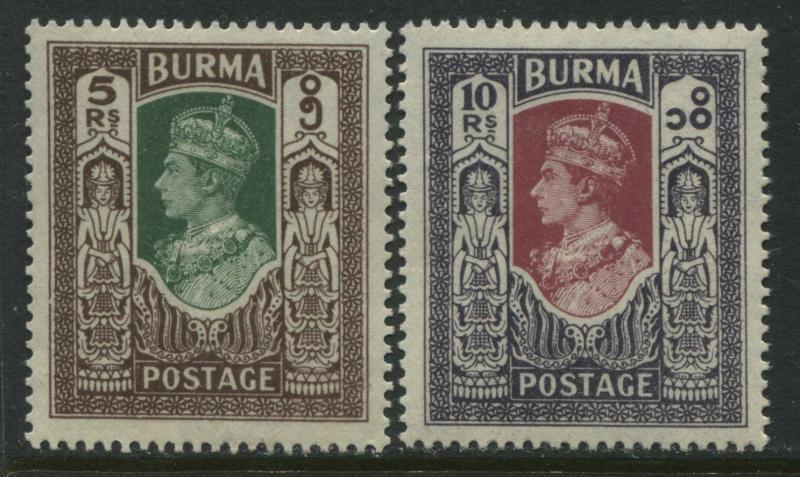Burma KGVI 1946 5 and 10 rupees mint o.g.