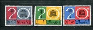 Somalia #299-301 Mint  - Make Me A Reasonable Offer