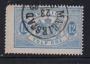 Sweden Sc O18 1881 12 ore Official stamp used