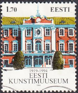 Estonia #278  Used
