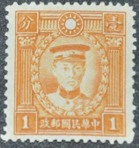 DYNAMITE Stamps: China Scott #422 - UNUSED
