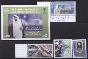 SAUDI ARABIA  COMPLETE YEARLY ISSUE  2009  INCLUDING S/S KING ABDULLA UV MNH