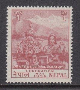 Nepal     #88     mnh      cat $100.00