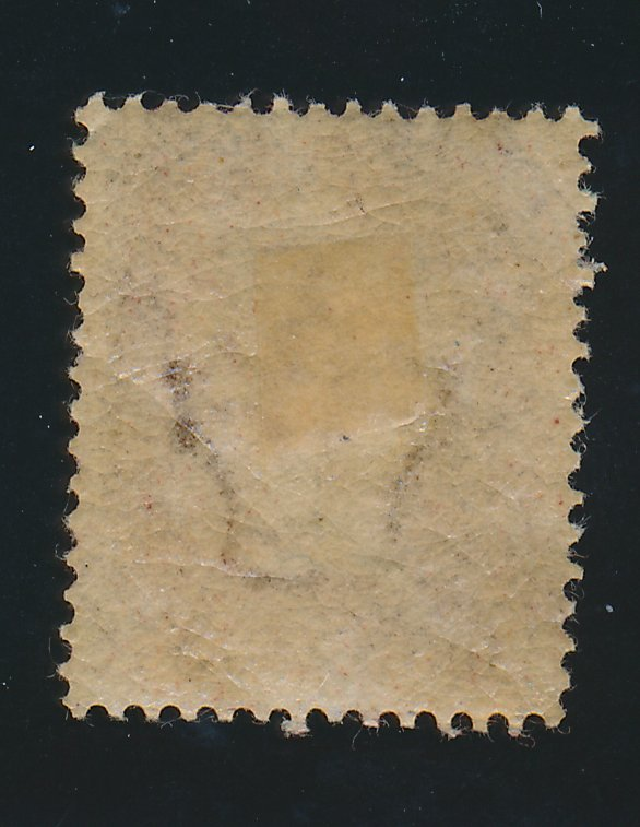 Great Britain Stamp Scott #33, Mint Hinged, Plate #190, Original Gum - Free U...