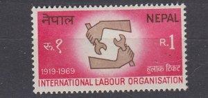 J28752,1969 nepal set of 1 mnh #220 ILO emblem