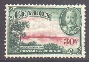Ceylon Scott 272 - SG376, 1935 George V 30c MH*