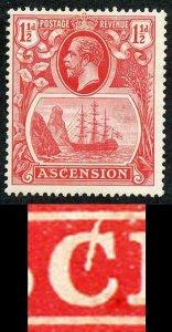 Ascension SG12e 1924-33 1 1/2d rose red R1/6 variety line through C Fine M/M