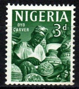Nigeria #105  MNH  (SU8394)