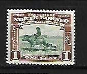 NORTH BORNEO, 193, MINT HINGED, BUFFALO TRANSPORT