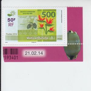 2014 Wallis & Futuna New Banknote 500 (Scott 737)