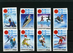 AJMAN 1971 WINTER OLYMPIC GAMES SAPPORO SET OF 8 STAMPS IMPERF. MNH