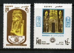 EGYPT 1097-1098 MNH SCV $2.90 BIN $1.50 ART, POST DAY