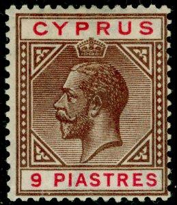 CYPRUS SG97, 9pi brown & carmine, LH MINT. Cat £50.
