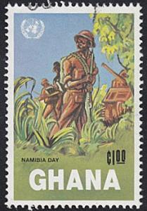 Ghana # 882 used ~ 1ce Soldiers, Tank
