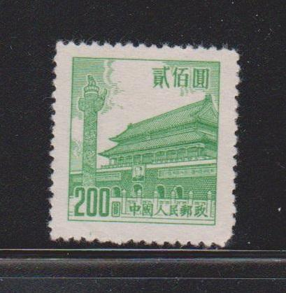 PRC NORTH CHINA Scott # 3L91 Mint - Gate Of Heavenly Peace