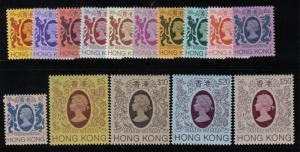 Hong Kong #388- 94, 96-103  Mint  VF NH