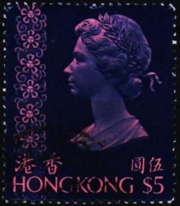Hong Kong. 1973 $5 S.G.324c Fine Used
