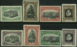 Spain Scott #O12 - #O19 Complete Set of 8 Mint Hinged