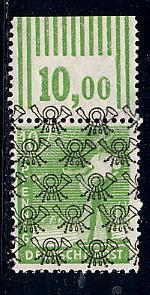 Germany Deutsche Post Scott # 620, mint nh, variation