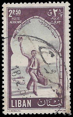 Lebanon #C207 1955 Used