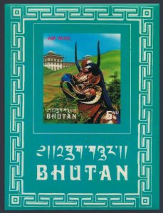 Bhutan 220L,220M 3-D sheets.MNH.Michel Bl.73-74. Ceremonial Masks 1976.3D stamps