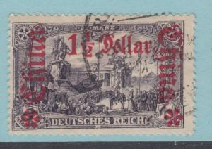 GERMANY USED IN CHINA 45 NO FAULTS EXTRA FINE !