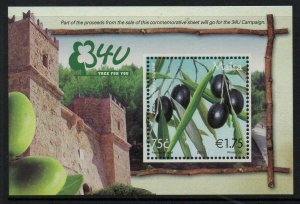 MALTA SGMS1568 2007 TREE FOR YOU CAMPAIGN MNH