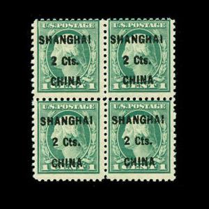 momen: US Stamps #K17 Block of 4 Mint OG NH CV$1,000