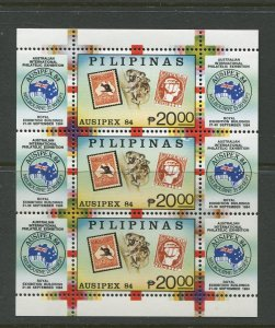 STAMP STATION PERTH Philippines #1710 Ausipex '84 Souvenir Sheet MNH CV$22.00.