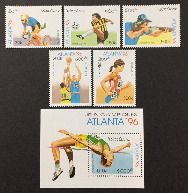 Laos 1996 #1254-9, 1996 Olympic's, MNH.