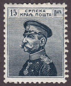 Serbia 115 Karageorgevich 1914