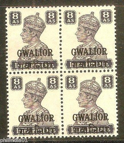 India GWALIOR State 8As Postage KG VI SG 127 / Sc 110 in BLK/4 Cat. £20 MNH