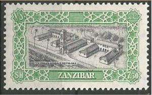 ZANZIBAR, 1952, MH 7.50sh, Schools Scott 242
