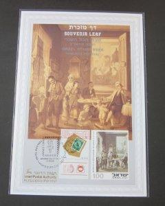 Israel 1991 Festival of HANUKKAH Souvenir Left