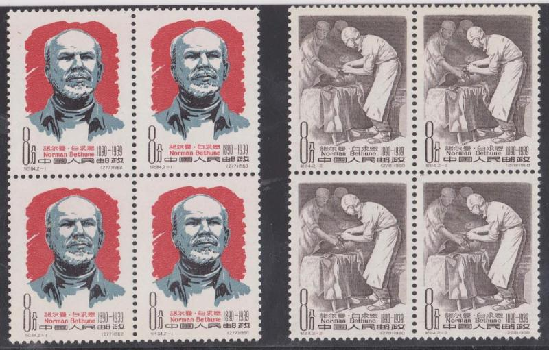 China - 1960 Dr. Norman Bethune Set of 2 VF-NH in Blocks