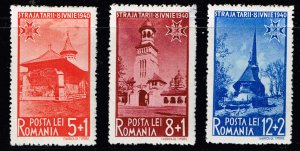 ROMANIA STAMP 1940 Youth Organisation, Straja Tari MH/OG STAMPS LOT