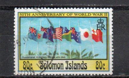 Solomon Islands 749 used