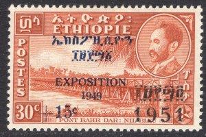 ETHIOPIA SCOTT B18