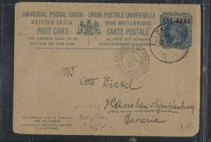 ZANZIBAR COVER (PP2412B) 1896 HALF OF REPLY PSC QV SENT VIA FR BOAT CANCEL TO GE