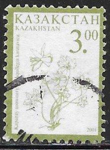 Kazakhstan 320 Used - Flowers - Columbine (Aquilegia karatavica)