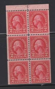 US  1923  Washington Booklet Pane of 6 Stamps 2c Stamp Scott 554c MNH