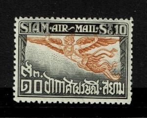 Thailand SC# C4, Mint Never Hinged, minor gum creasing - S93
